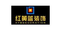 苏州红黄蓝装饰工程有限公司