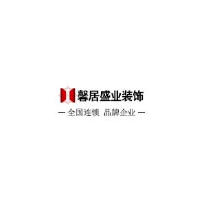 苏州馨居盛业装饰有限公司
