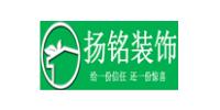 扬州扬铭装饰设计工程有限公司