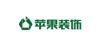 扬州苹果装饰扬州分公司