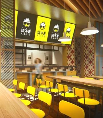 昆山中式快餐店装修