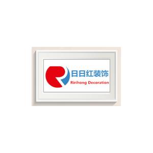 扬州日日红装饰