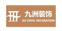广安九洲装饰