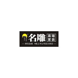 广州名雕装饰