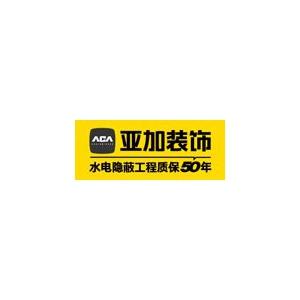 浙江亚加-湖州店