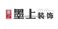 福州墨上装饰工程有限公司