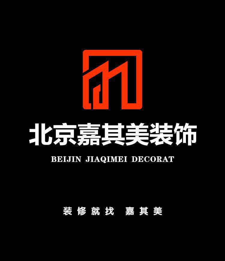 北京嘉其美装饰设计泰州分公司