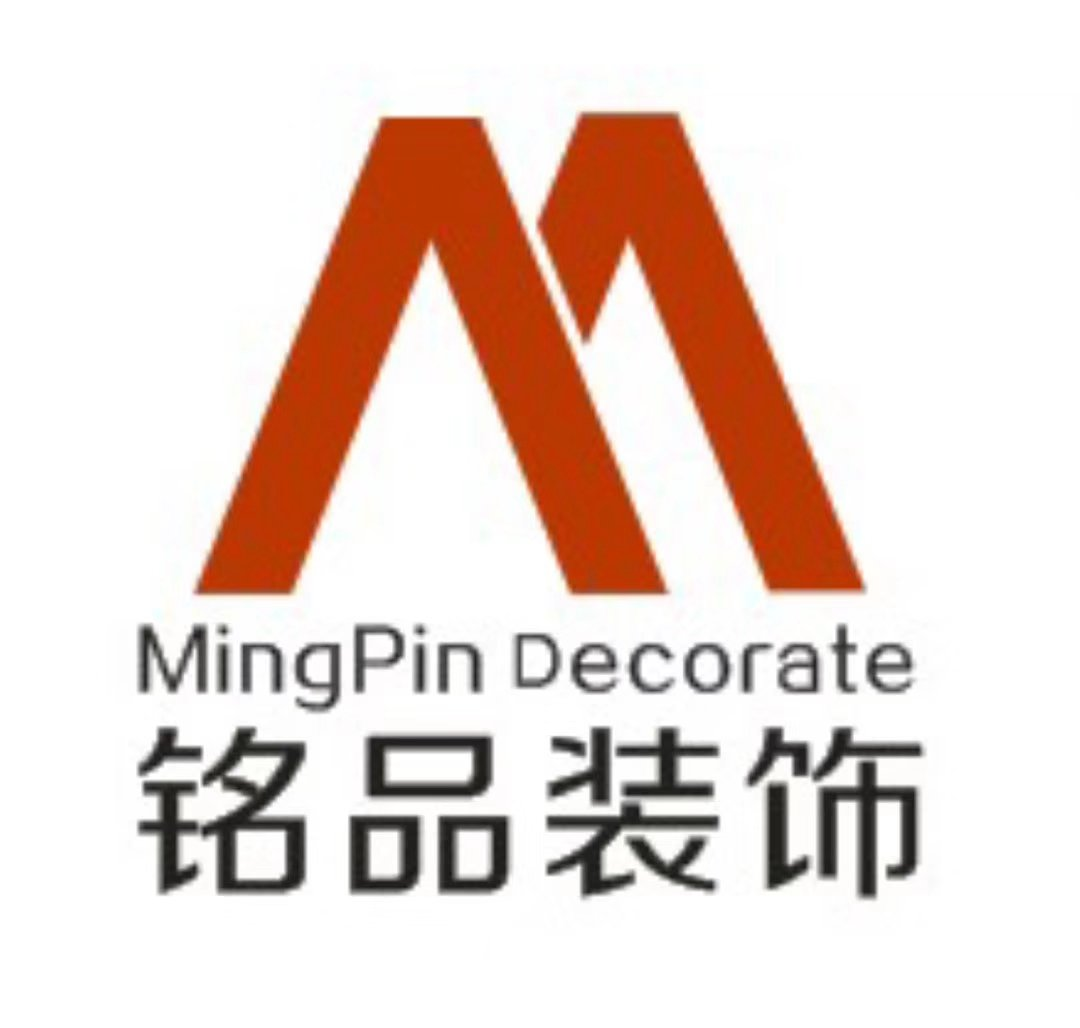 海陵区铭品装饰设计有限公司