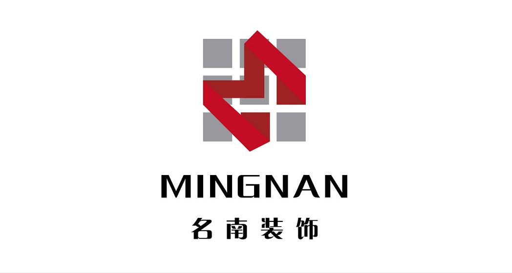重庆重庆名南装饰工程有限公司