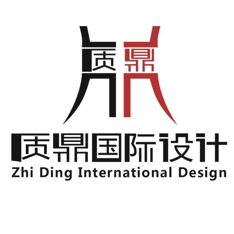 上海质鼎国际