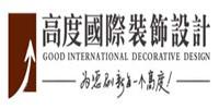 北京高度国际装饰设计