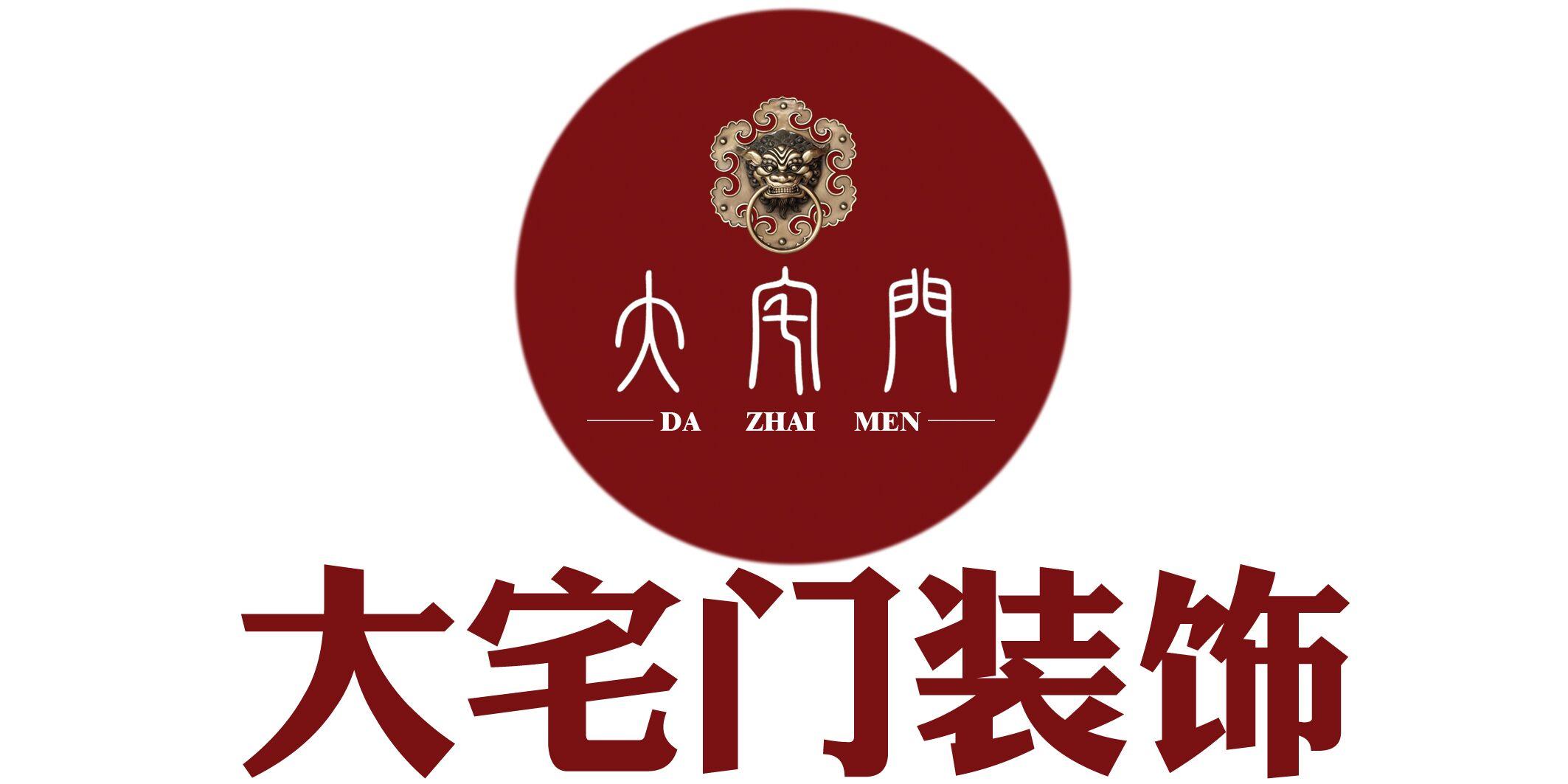 北京北京大宅门装饰