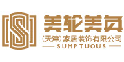1美轮美奂(天津)家居装饰有限公司