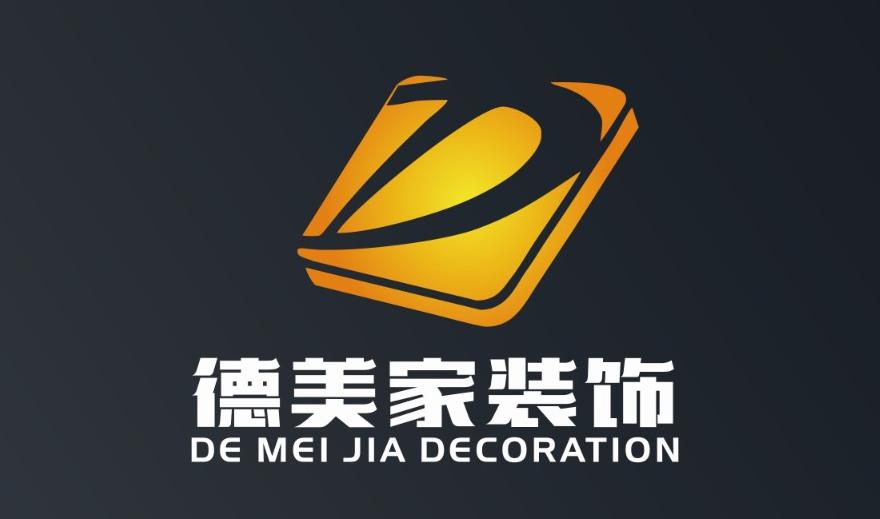 天津德美家建筑装饰工程有限公司