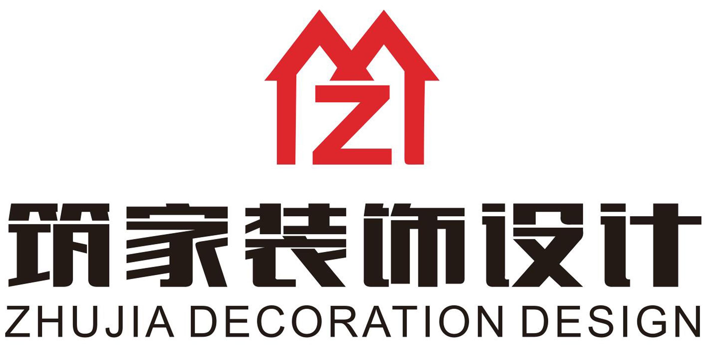 三明市梅列区筑家装饰设计工作室