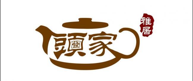 沙县泷居装饰设计有限公司