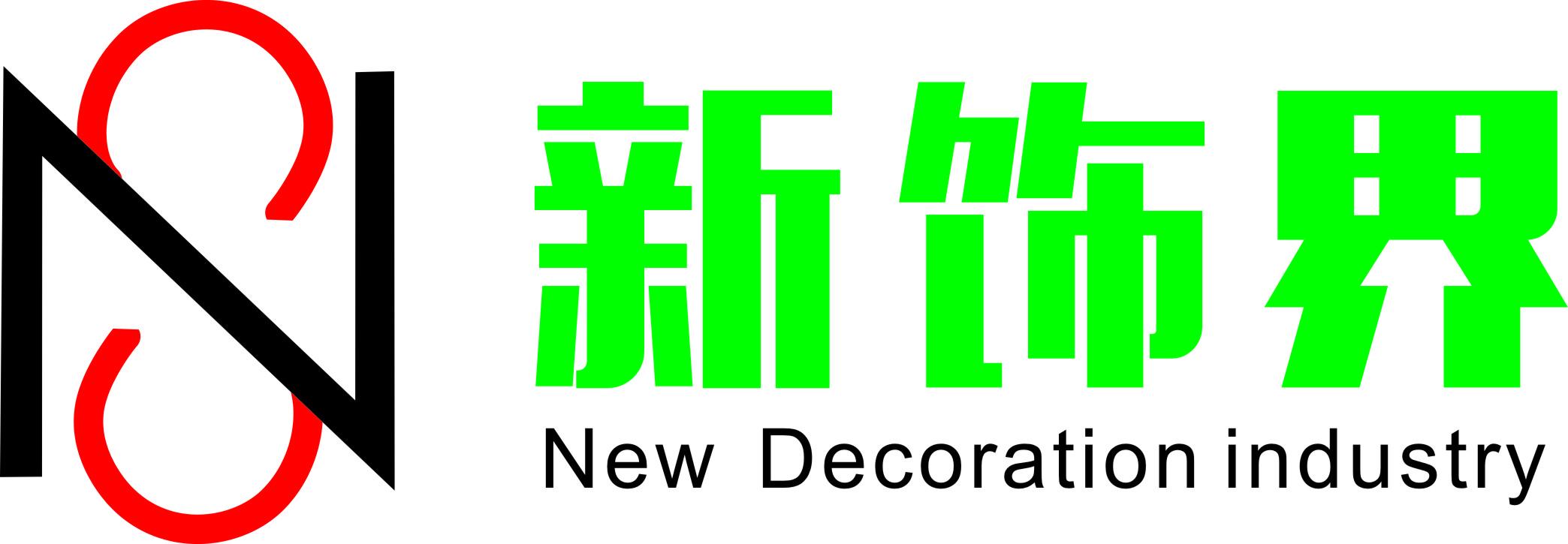 嘉兴居联新饰界装饰设计工程有限公司