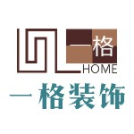 衢州市一格装饰工程有限公司