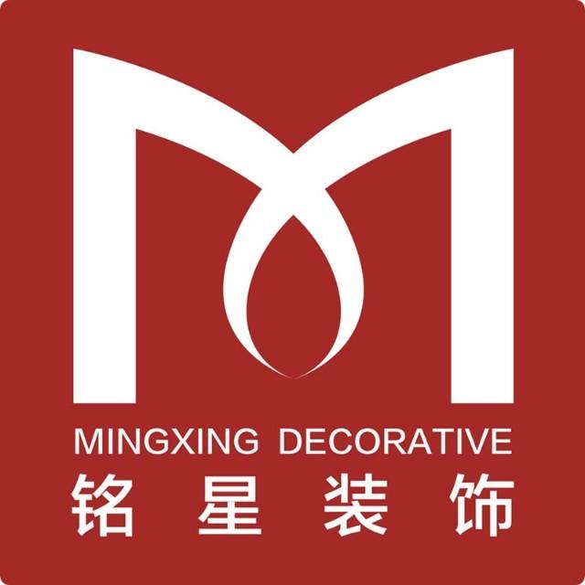 台州铭星装饰有限公司