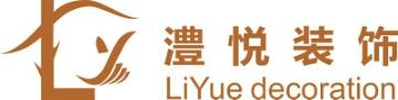 广元市安民装饰工程有限公司