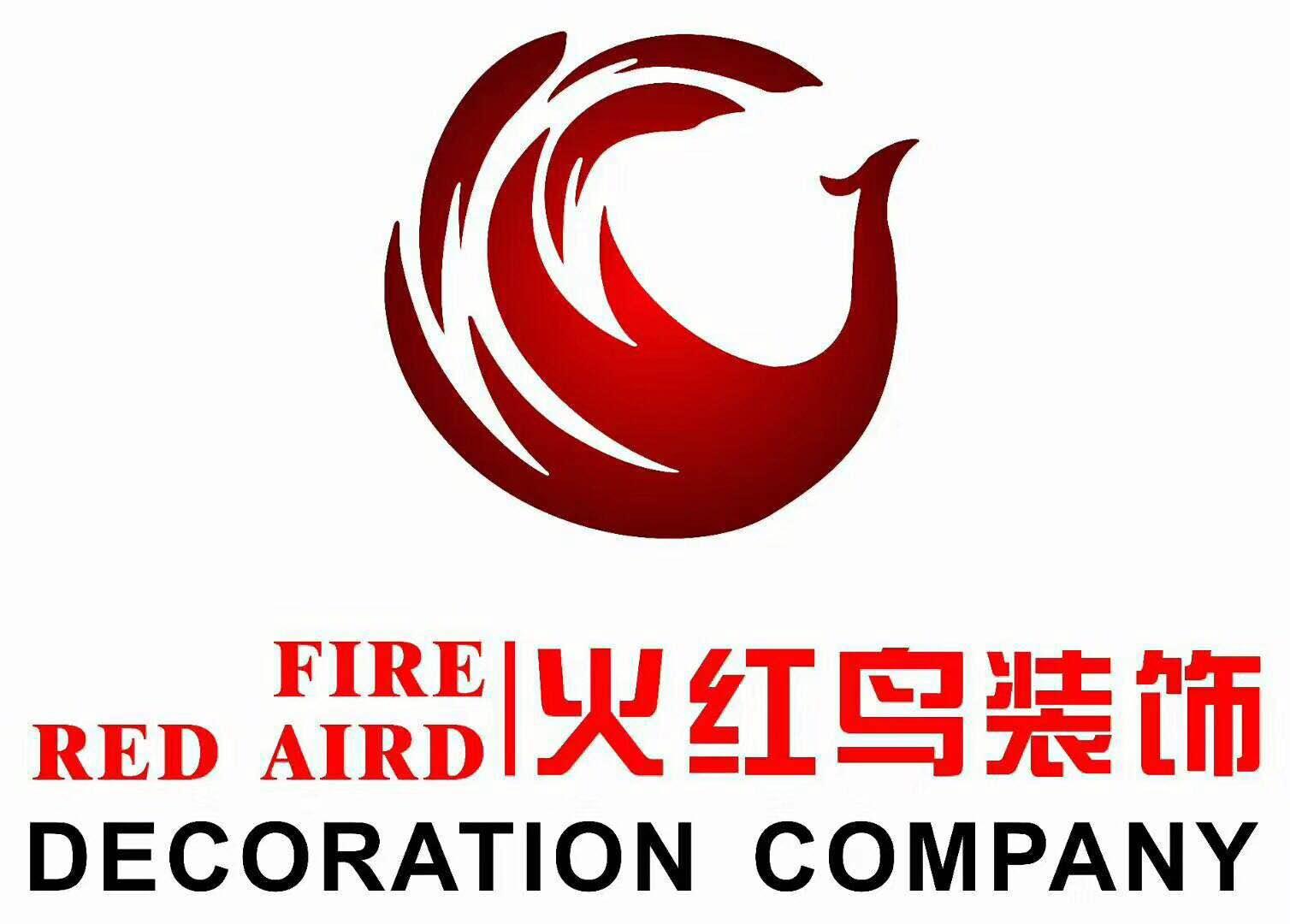 常州火红鸟装饰工程有限公司