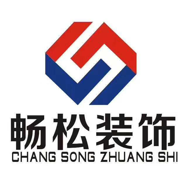 畅松实业(上海)有限公司巴中分公司