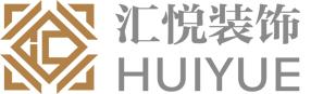 广州汇悦装饰设计工程有限公司