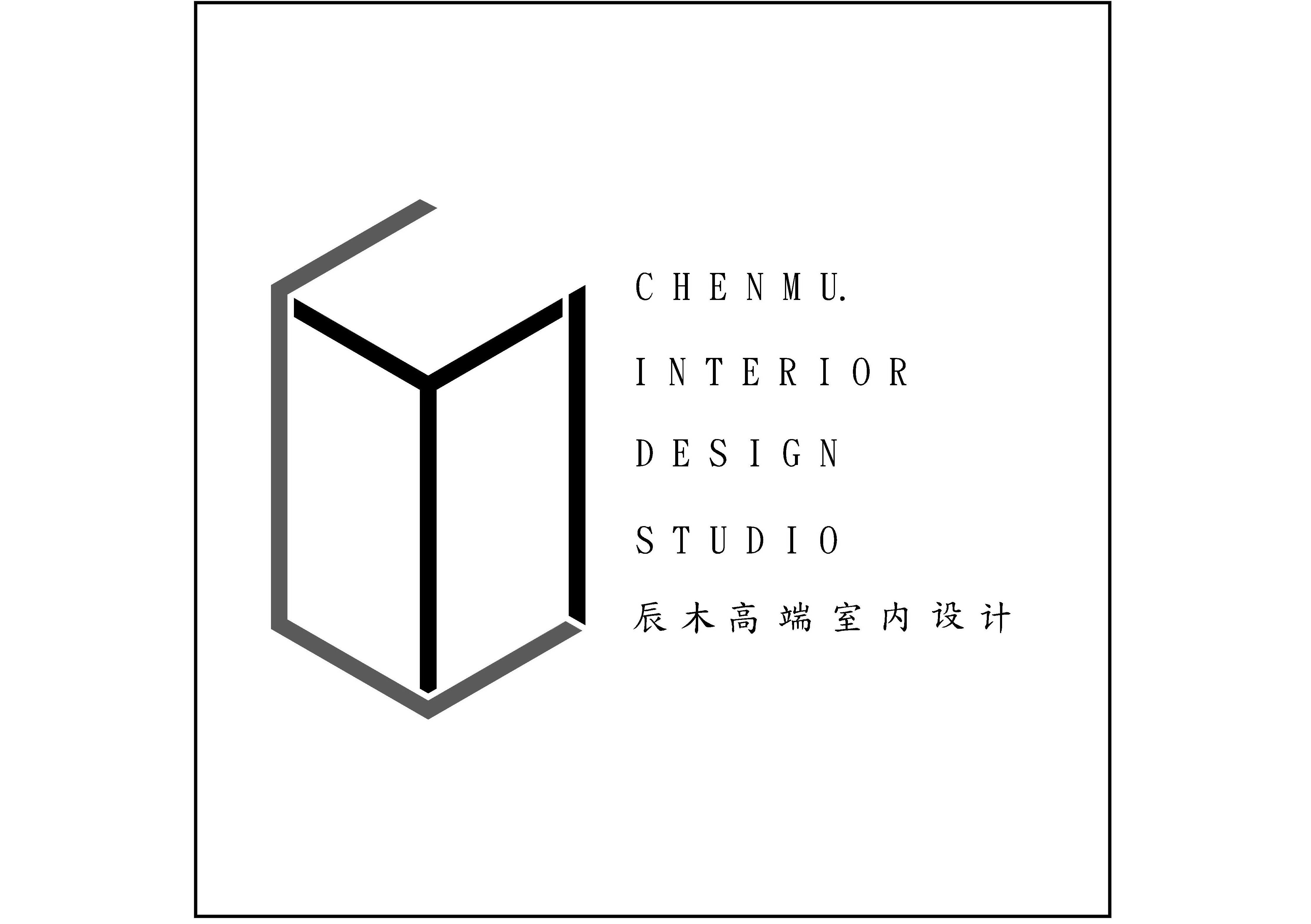 常州辰木装饰设计有限公司