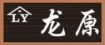 龙原装饰设计工程有限公司