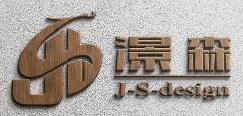 珠海市横琴新区澋森建筑装饰工程有限公司