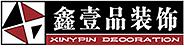 南京鑫壹品系统工程有限公司