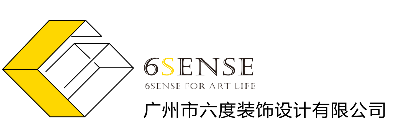 广州市六度装饰设计有限公司台山分公司