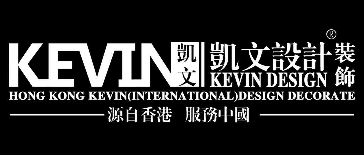 惠州市凯文建筑工程有限公司