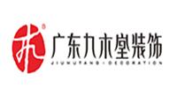 海丰县九木堂装饰设计部