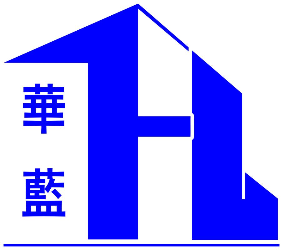 中山市华蓝装饰设计工程有限公司