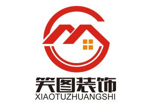 连云港笑图装饰装潢工程有限公司