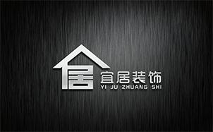 淮安市洪泽区宜居装饰工程有限公司