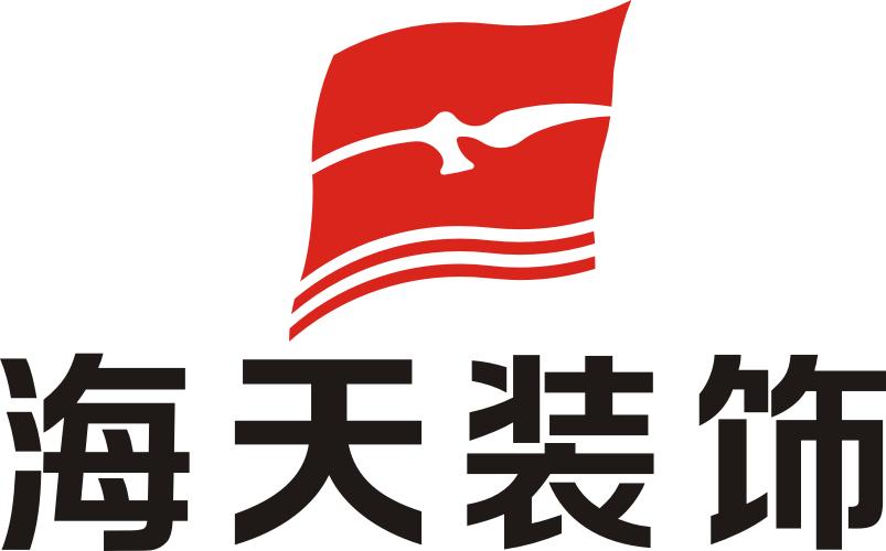 北京海天装饰荆州分公司