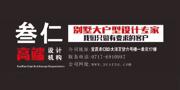宜昌市叁仁装饰有限责任公司