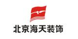 北京海天环艺家居装饰有限公司随州分公司
