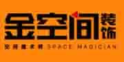 湖南长沙金空间装饰实业有限公司株洲分公司