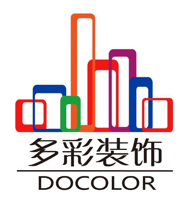 南昌多彩装饰工程有限公司