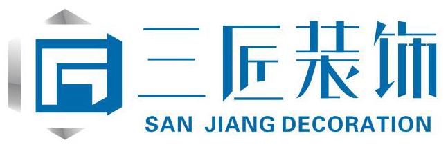 江西三匠装饰设计工程有限公司