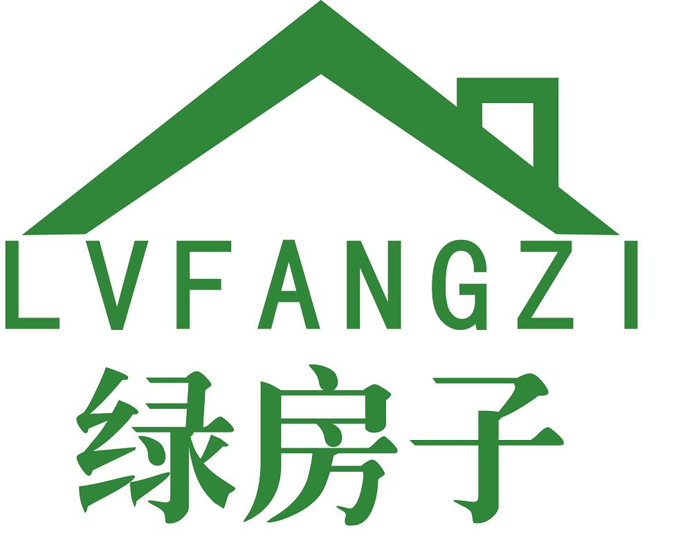山西绿房子装饰工程设计有限公司