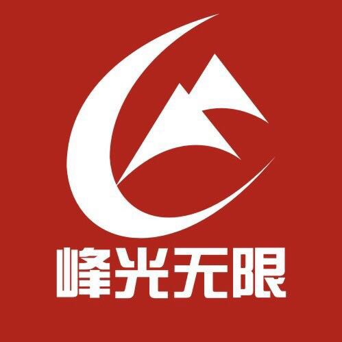 陕西峰光无限装饰有限责任公司