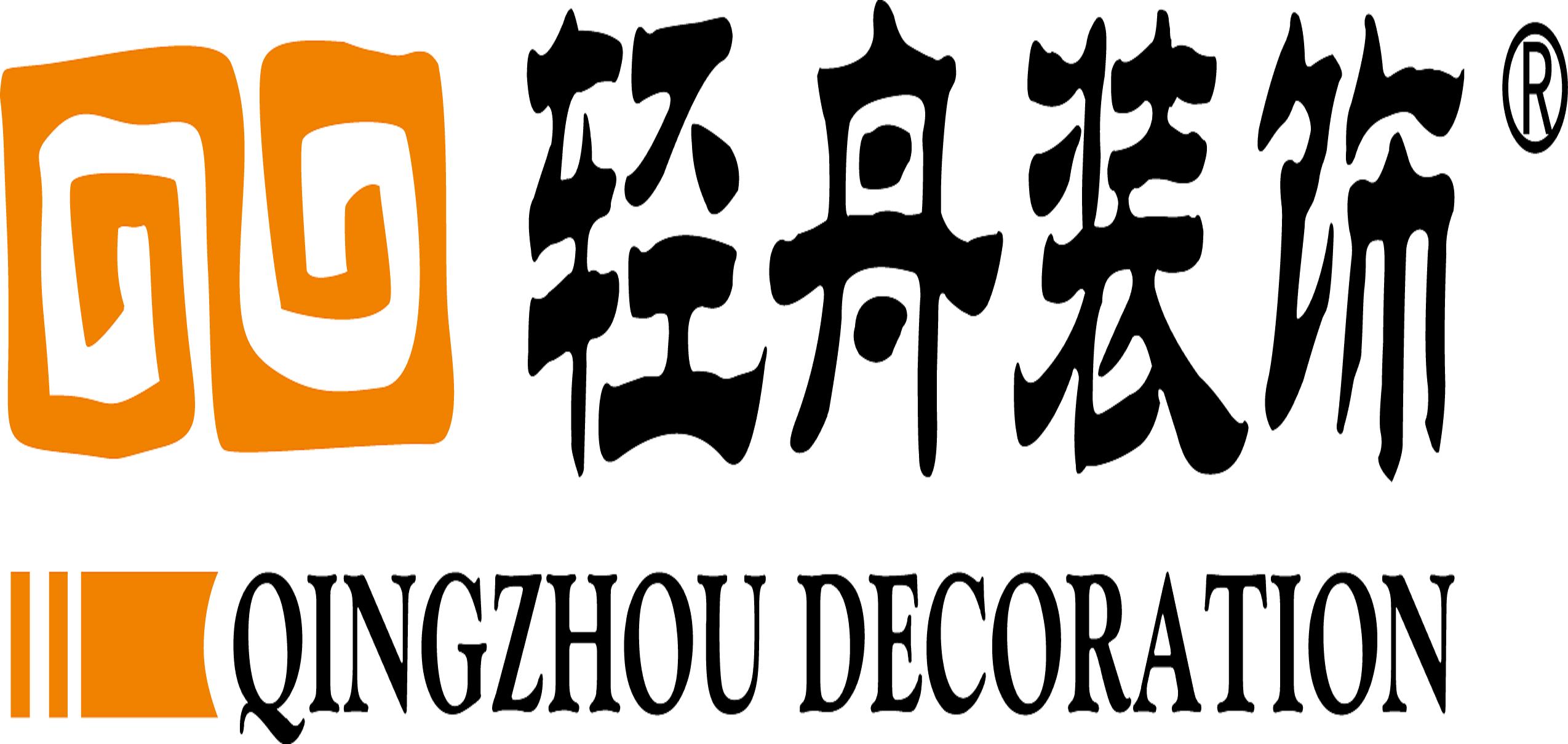 北京轻舟装饰曲靖分公司