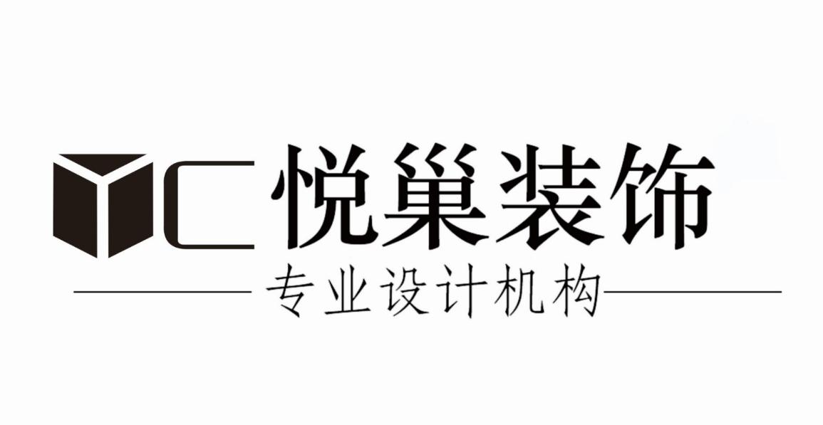 曲靖市麒麟区悦巢装饰有限公司