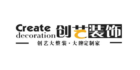 云南创艺装饰工程(集团)曲靖有限公司