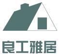 济南良工雅居装饰工程有限公司