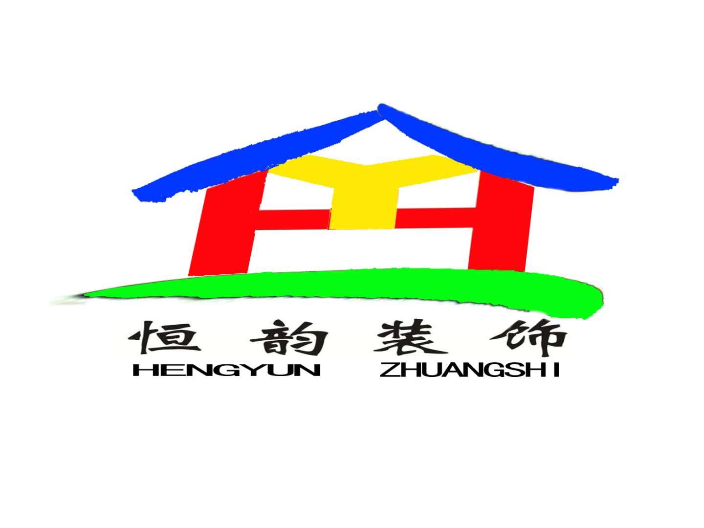 淄博恒韵装饰材料有限公司